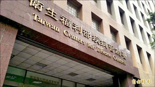 ▲衛福部疾管署公布今年國內首例麻疹本土病例。(記者林惠琴攝)