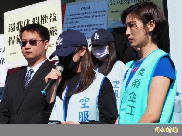 被檢舉拍攝不雅影片,被長榮航空約談3小時的空姐。(記者魏瑾筠攝)