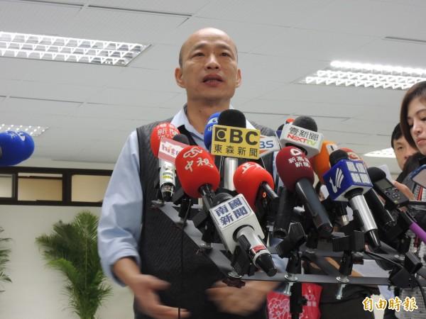 高雄市長韓國瑜。(記者王榮祥攝)