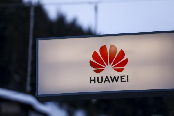 英媒《金融時報》報導認為,國際社會對中國電信公司華為的懷疑不僅僅與該公司本身相關,也與中國體制的性質有關。(彭博)