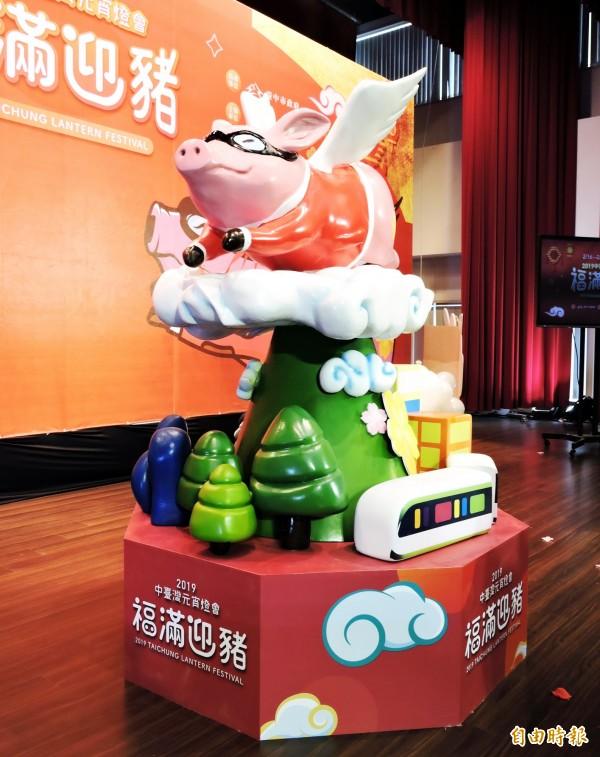 中台灣元宵燈會主燈「御天飛行豬」造型正式亮相。(記者張菁雅攝)