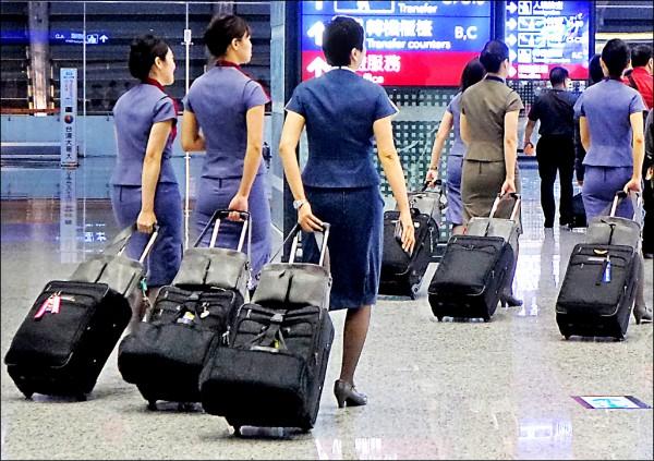 華航傳出機師性騷空姐事件,圖中人物與新聞事件無關。 (資料照)