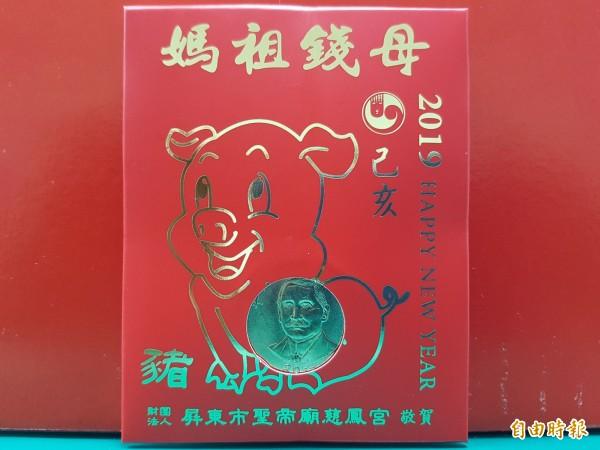 慈鳳宮除夕及大年初一購買金香就送豬年錢母。(記者葉永騫攝)