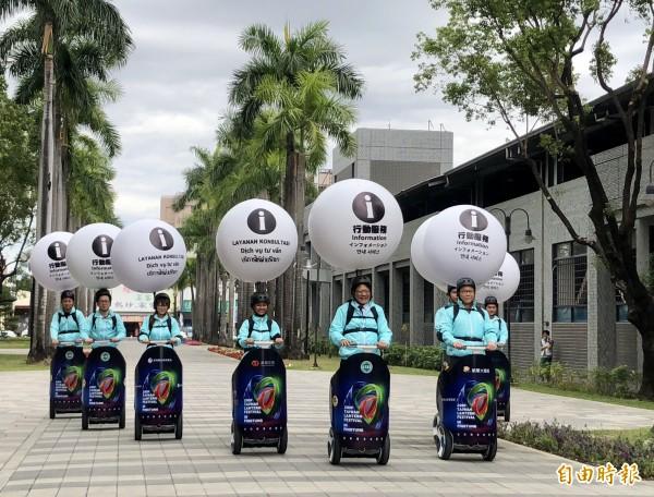 台灣燈會賽格威行動服務車隊亮相,將在燈會時提供民眾諮詢、動線指引及鄰近燈區介紹等服務。(記者羅欣貞攝)