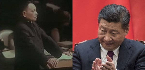 中國前領導人鄧小平生前在聯合國發表的演說,被網友認為跨時空打臉習近平。(左圖取自影片,右圖美聯社)