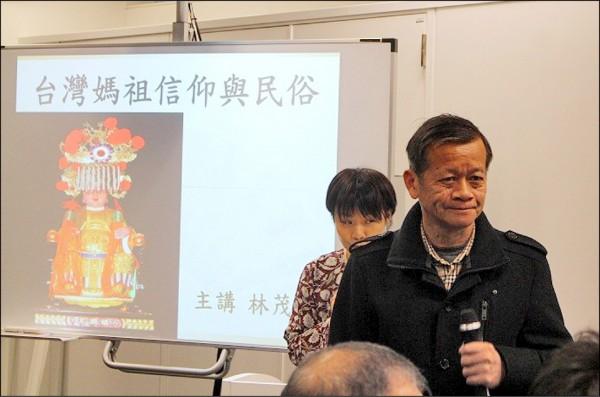 台中教育大學副教授林茂賢在臉書開砲,痛批宜蘭縣府及議會沒理想、沒文化。(資料照)
