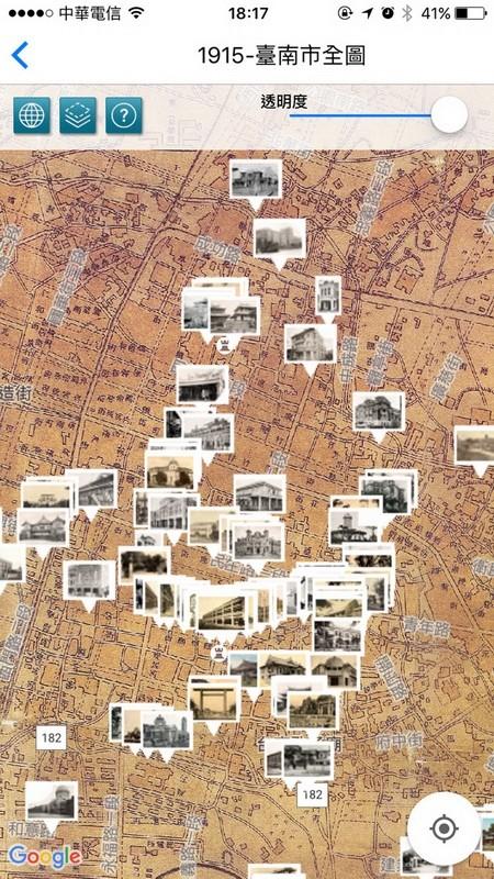 台南歷史地圖APP ,老照片疊合古地圖。(圖由中研院數位文化中心提供)