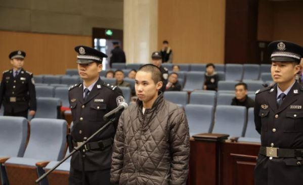 中國浙江溫州滴滴司機姦殺少女案,嫌犯鍾元一審判處死刑。(圖擷自微博)