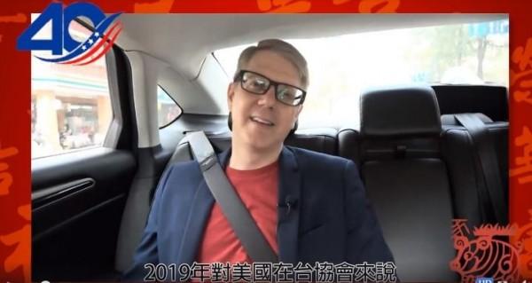歐雨修烙台語說明台灣關係法。(攝自AIT高雄分處網站)