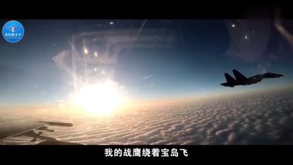 中國解放軍空降兵官方微信3日發布一首新歌「我的戰鷹繞著寶島飛」,除MV內出現多個台灣地景,還將台灣諸多地名納入歌詞內,威嚇氣息濃厚。(圖擷取自YouTube)