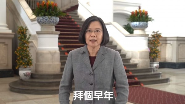 總統蔡英文向海內外華人拜年。(圖翻攝自臉書)