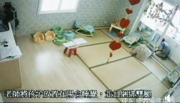 網友指出,老師將孩子放置在陽台睡覺,並綑綁雙腿。(記者張菁雅翻攝)