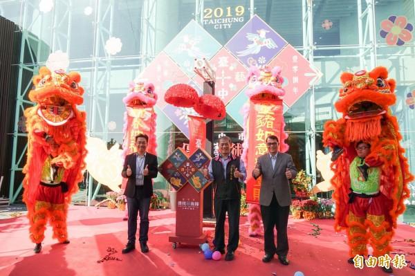 台中市傳統藝術節在屯區藝文中心舉辦開幕式。 (記者黃鐘山攝)