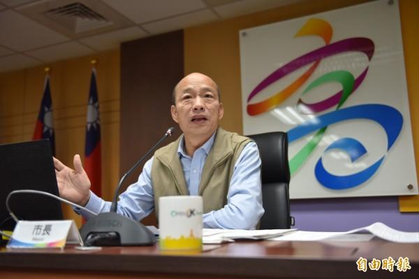 韓國瑜形容兩岸關係是「指腹為婚」引發論戰。(資料照)