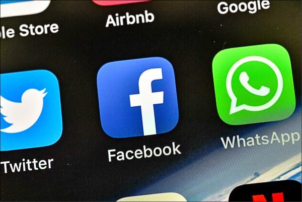 德國反壟斷機構7日裁定,臉書不得共用旗下不同軟體取得的使用者資料,包括所屬Instagram、WhatsApp等。(美聯社檔案照)