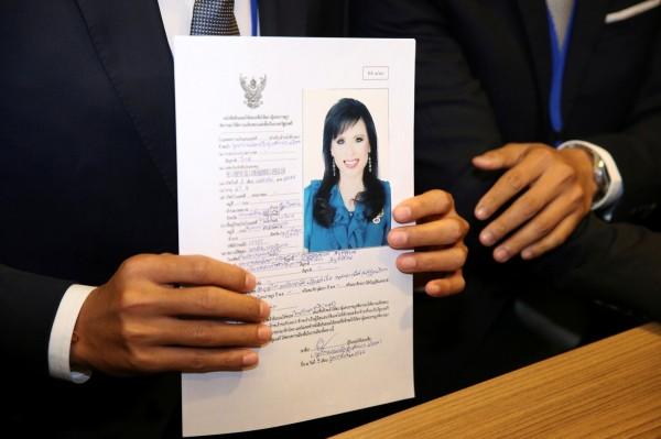 烏汶叻公主表示,她已經放棄王室頭銜,與其他泰國人相比,她沒有任何特權。(路透)