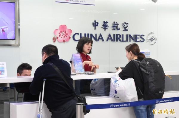 華航機師罷工第二天,明天取消航班持續增加。(記者張忠義攝)