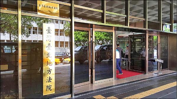 台北地院認為,董男既非授權公務員,也非委託公務員,只能依3次偽造文書罪併判1年5月徒刑,可易科罰金15萬元。(資料照)