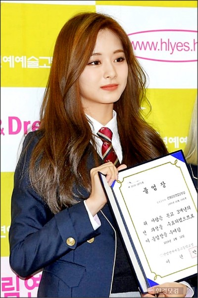 子瑜從翰林藝術高中畢業。(翻攝自韓國經濟新聞)