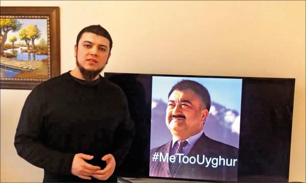 維吾爾族知名喜劇演員米吉提(Adil Mijit,右)去年十一月失蹤至今,他的女婿(左)十一日響應「#我也是維吾爾人」運動,要求中國政府提供影片證明米吉提還健在。(法新社)