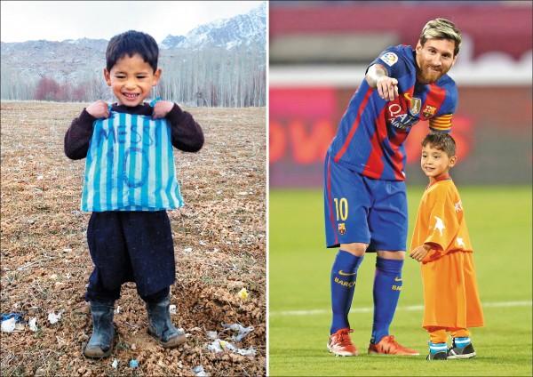 阿富汗男童艾哈瑪迪(Murtaza Ahmadi)2016年1月間因熱愛阿根廷球星梅西,克難地用塑膠袋製成梅西球衣(圖左)而在網路爆紅,更獲得本尊注意,不僅贈送簽名球衣,還於2016年12月在卡達出席友誼賽期間,邀男童出席(圖右)。(法新社)