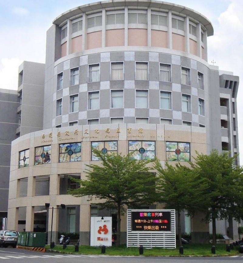 位於南投市中興路縣政府大樓對面的南投縣政府文化局圖書館,2月19日將重新開放。(南投縣政府文化局提供)