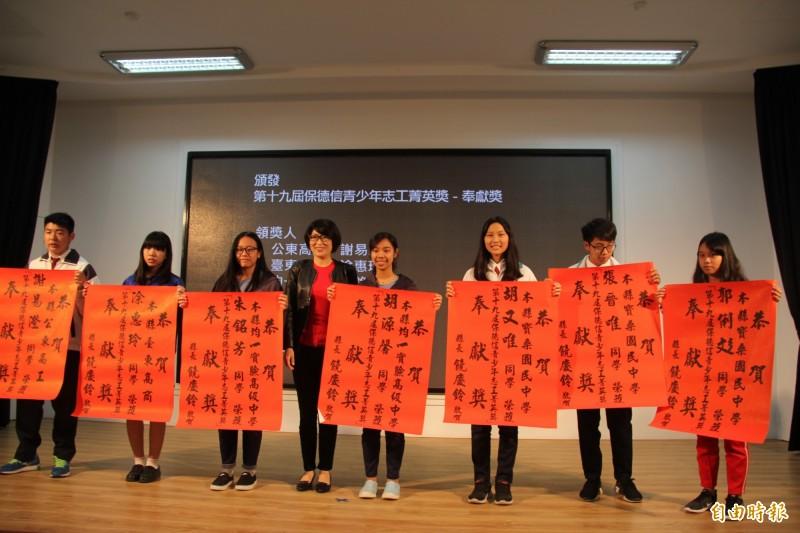 縣長饒慶鈴(左四)頒發紅榜給志工獎得主。(記者張存薇攝)