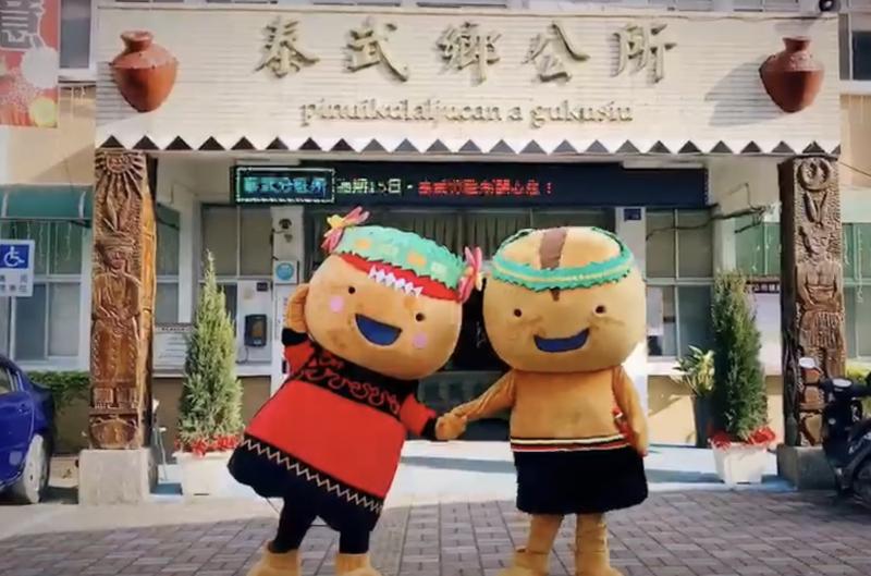 屏東泰武鄉吉祥物開箱,二代「 豆寶、豆妹」當觀光火車頭。(泰武鄉公所提供)