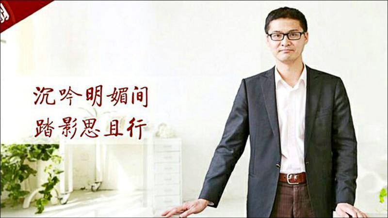 中國政法大學教授羅翔近日在網傳影片中提到,中國司法機關存在種種黑幕,但該影片目前已被刪除。(取自網路)