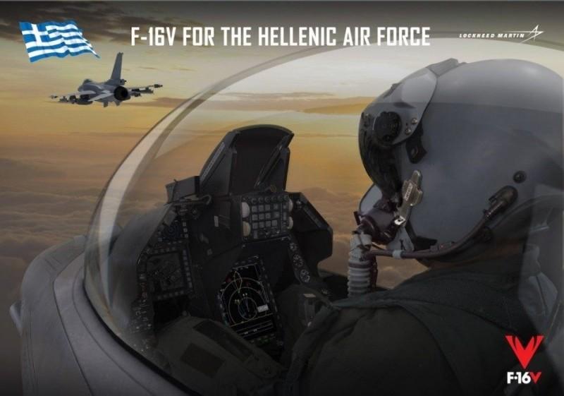 F16V戰機。(圖:取自美商洛克希德馬丁公司網站)