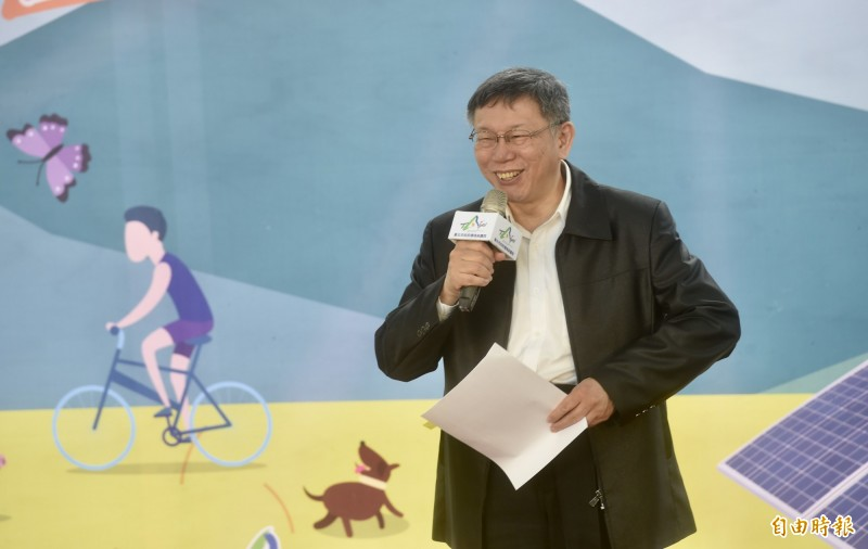 台北市長柯文哲15日出席臺北能源之丘2.0啟用典禮致詞。(記者簡榮豐攝)