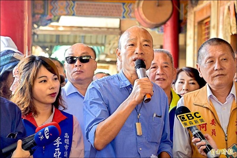 高雄市長韓國瑜昨表示,九二共識有助兩岸穩定發展。(記者蘇福男攝)