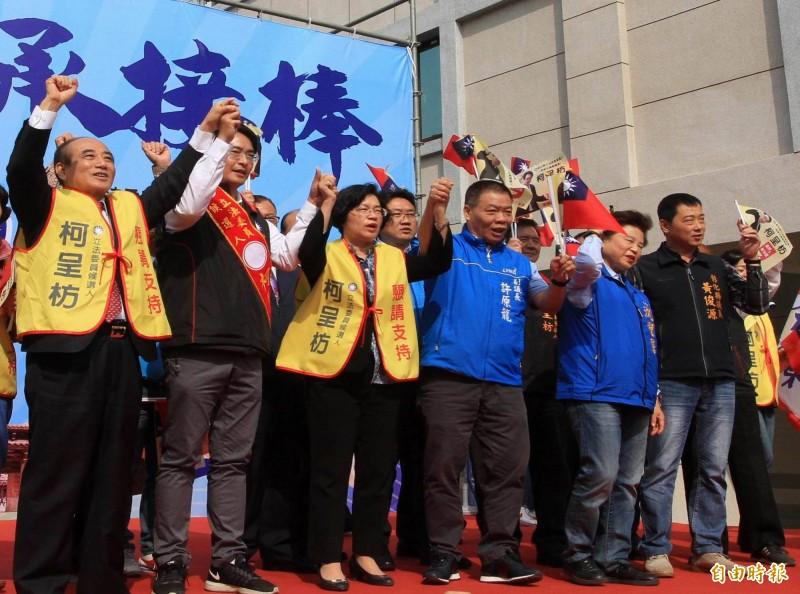 國民黨立委參選人柯呈枋(左2)競選總部今天成立,王金平(左1)等大咖都到場站台輔選。(記者湯世名攝)
