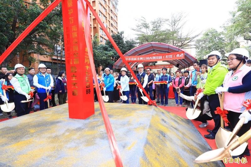 延宕10多年,歷任3屆市長,台中市永興公園西側終於在今天動土。(記者張瑞楨攝)
