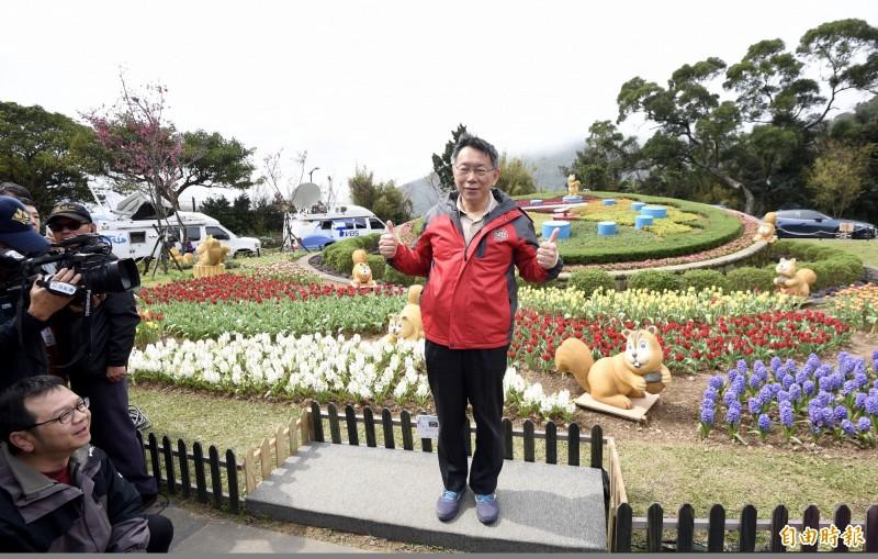 陽明山花季17日開幕,台北市長柯文哲出席開幕記者會。(記者羅沛德攝)