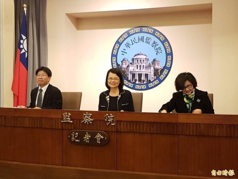 監委高涌誠(左起)、王美玉、王幼鈴。(記者謝君臨攝)