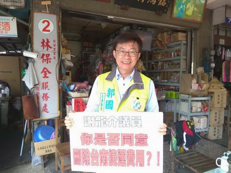 力拚立委補選,民進黨的郭國文3問國民黨的謝龍介。(記者吳俊鋒翻攝)