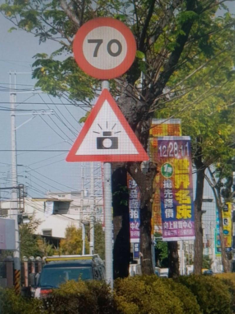 10大測照路段,「奪冠」的大村鄉省道台一線201.4公里處,速限為70公里,超過80公里即會被拍照告發。(記者湯世名翻攝)