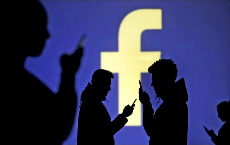 臉書保護用戶隱私的疏失,恐遭美國聯邦貿易委員會祭出天價重罰。(路透檔案照)