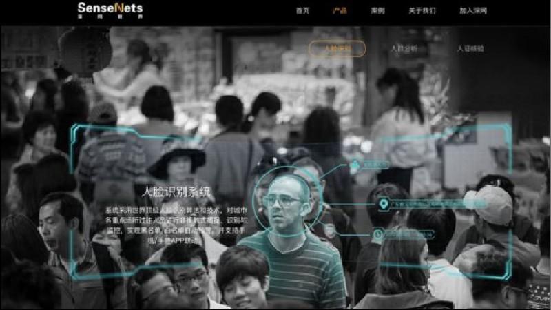 荷蘭網路專家踢爆,中國政府與「深網視界科技有限公司」合作,追蹤新疆維吾爾族人活動,但其資料庫出現漏洞,導致逾兩百五十萬人個資外洩。(取自網路)