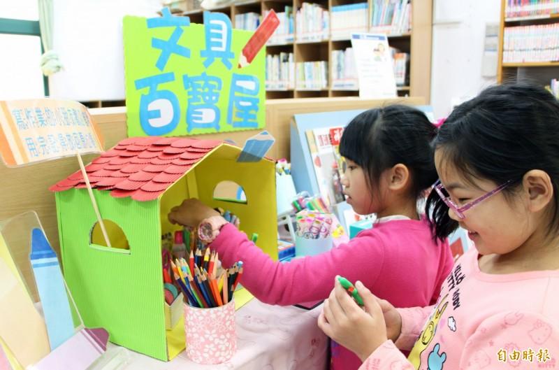 石門分館為陪讀學童準備「文具百寶屋」,供學童免費借用,當作開學見面禮。(記者陳心瑜攝)
