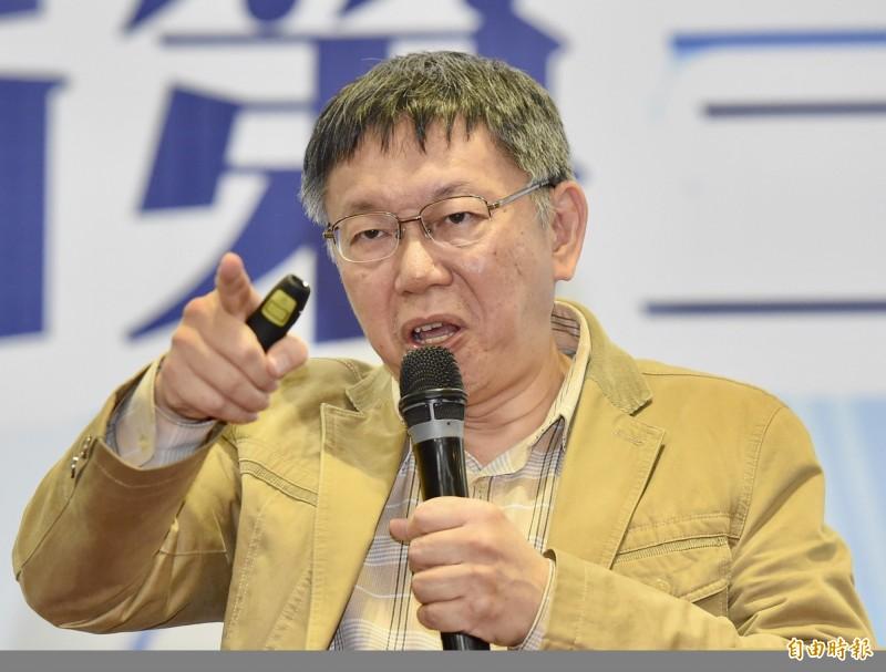 總統蔡英文鬆口 「2020年會競選尋求連任」,台北市長柯文哲今天說,不選才是新聞!他的標準答案就是,「參政是人民的權利,最後是依照民主程序給人選擇」,就這樣。(記者黃耀徵攝)