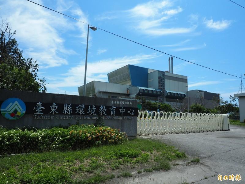 台東縣焚化廠以活化為台東縣環境教育中心。(記者王秀亭攝)