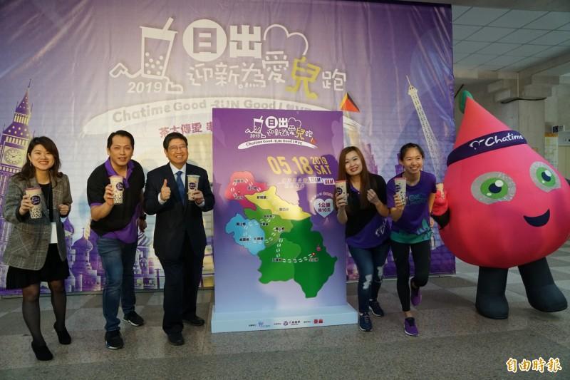 六角國際的「日出迎新    為愛兒跑」今年以跑友每跑1公里,他們就捐10元的方法,邀請大家一起跑步做公益。(記者黃美珠攝)