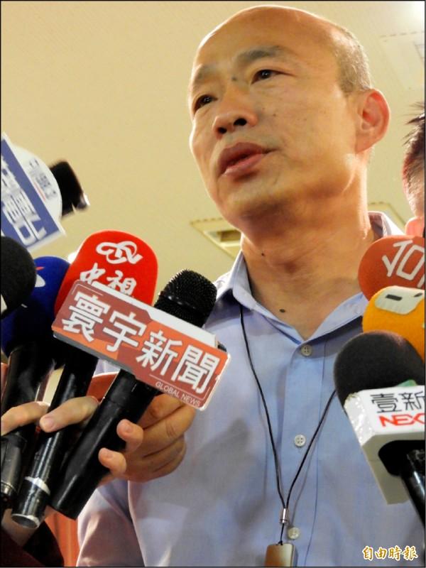 高雄市長韓國瑜被拱參選總統。(記者葛祐豪攝)