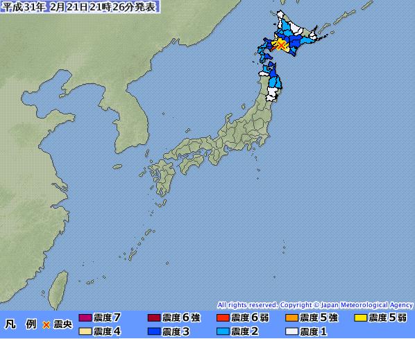 北海道在台灣時間晚間8點29分,發生芮氏規模5.7地震。(圖擷取自日本氣象廳)