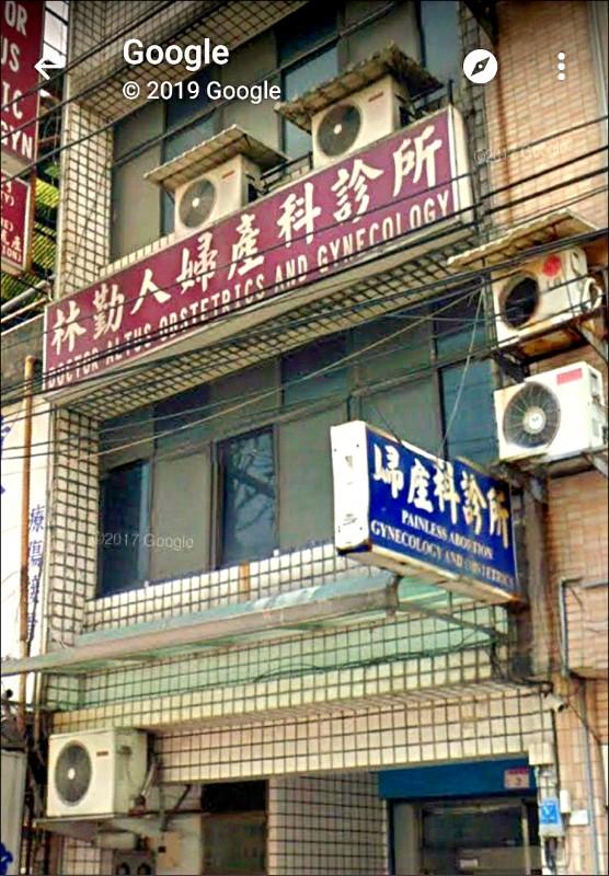 林勤人婦產科診所已於去年10月歇業。(取自Google map,記者鄭淑婷翻攝)