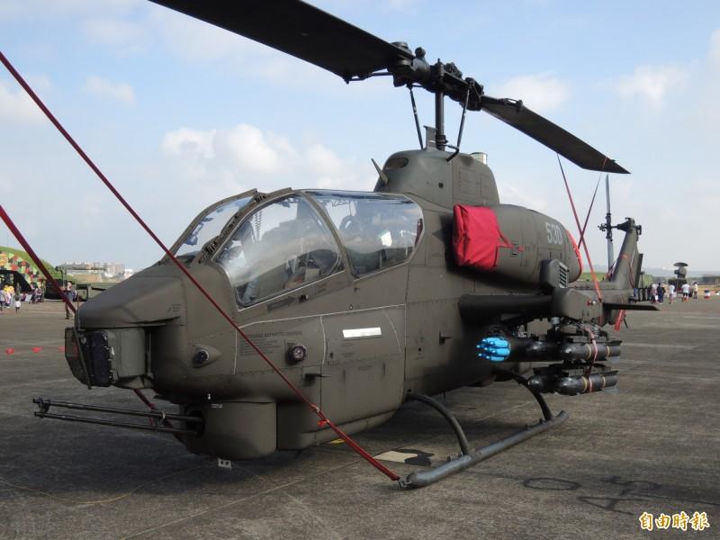 AH1W超級眼鏡蛇直升機。(記者羅添斌攝)
