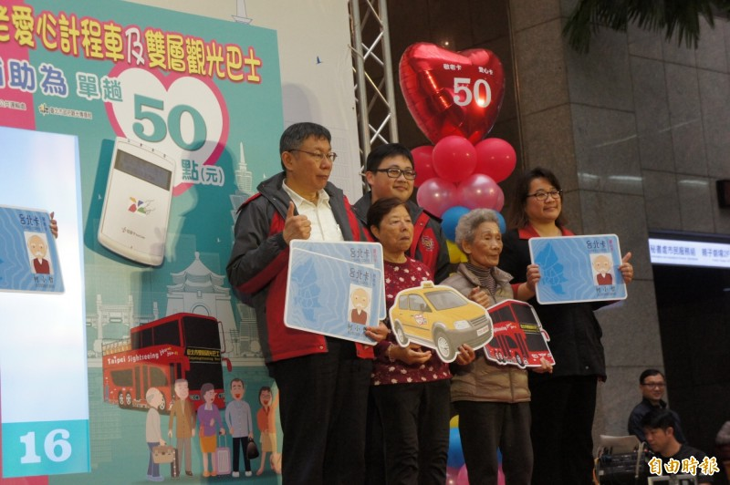 台北市政府宣布3月起,提高持敬老卡、愛心卡搭計程車及雙層觀光巴士的補助。(記者黃建豪攝)