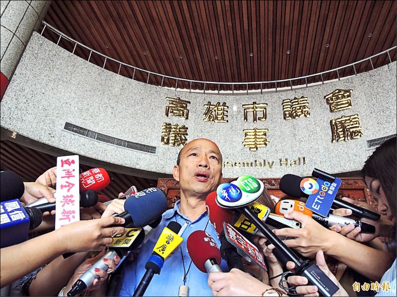 高雄市長韓國瑜昨希望各界少問他關於總統大選的事,強調現階段為高雄拚經濟最重要。(記者王榮祥攝)